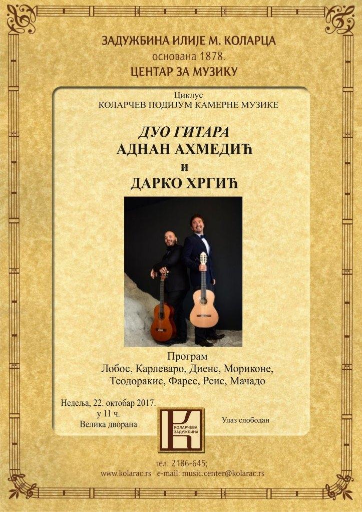 adnan_ahmedic_kolaraceva_zaduzbina_duo_gitara.jpg