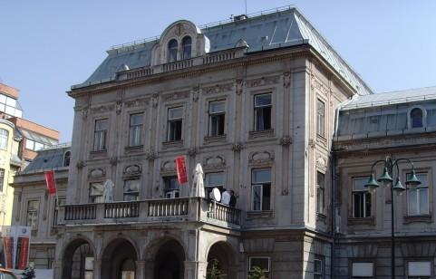 army hall imka sarajevo